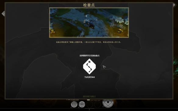 《我们是矮人》中文截图