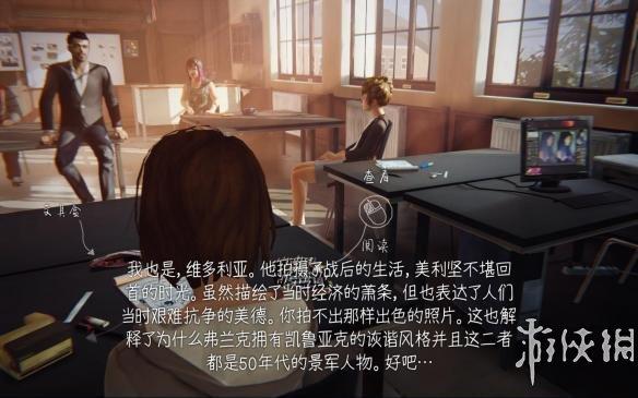 《生活真奇怪》中文游戏截图
