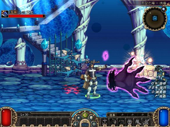 《地下城与勇士》游戏截图2