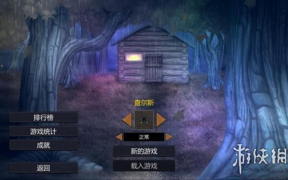 《Razenroth》中文游戏截图