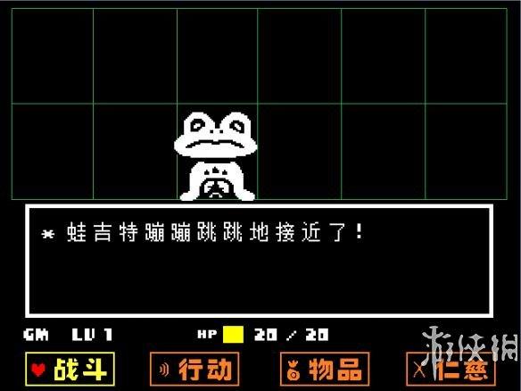 《传说之下》中文游戏截图-1