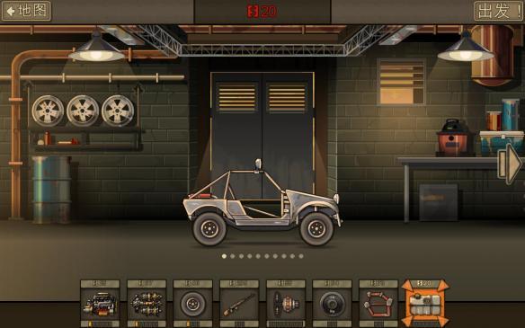 《死亡战车2》中文游戏截图