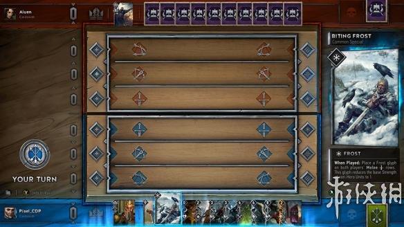 《昆特牌》游戏截图