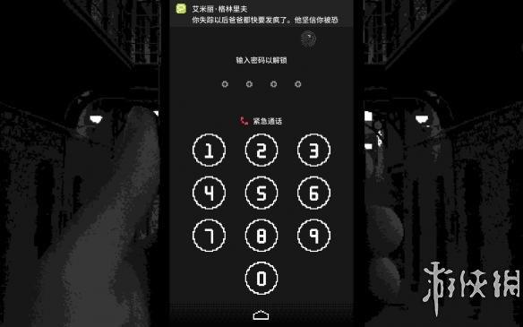 《Replica》中文游戏截图