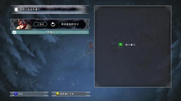 《我是刹那》中文截图