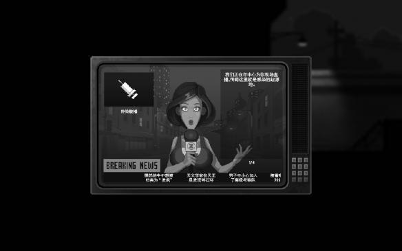 《僵尸恐怖夜》中文截图