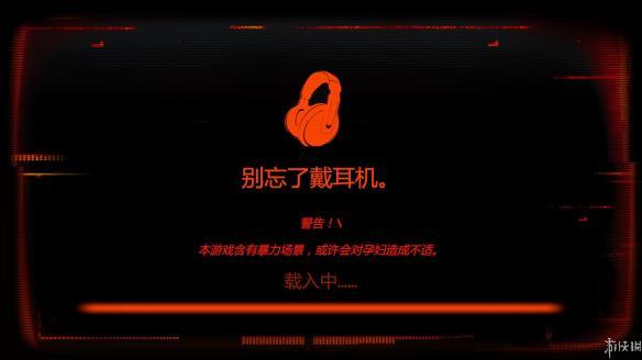 《悬案:刹那惊颤》中文截图