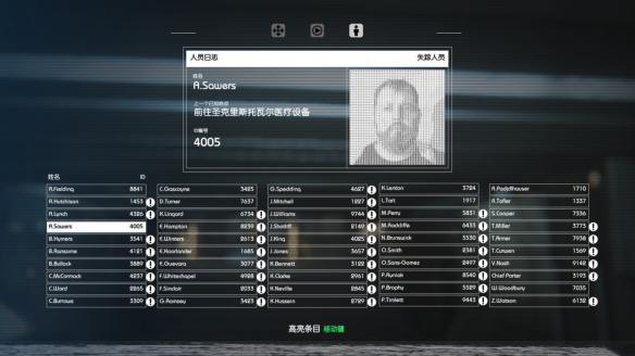 《异形:隔离》中文截图2