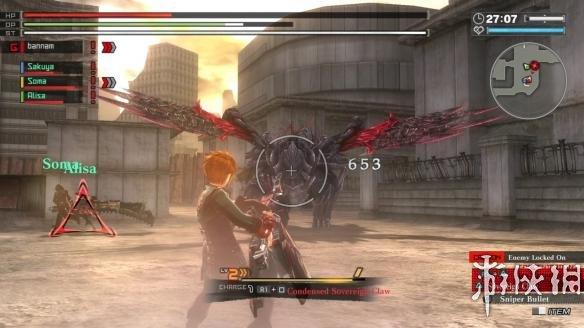 《噬神者:复兴》游戏截图3