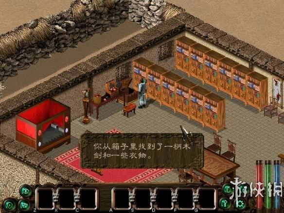《剑侠情缘2》中文游戏截图