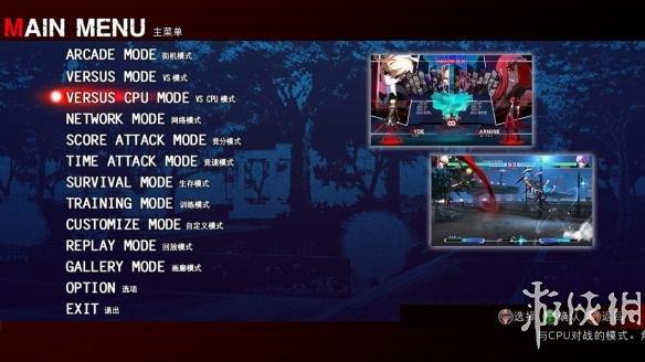 《夜下降生》官方中文游戏截图