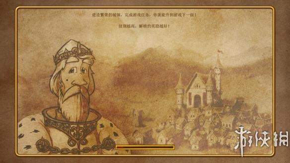《家园7》中文游戏截图