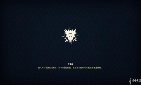 《炽天使》中文截图