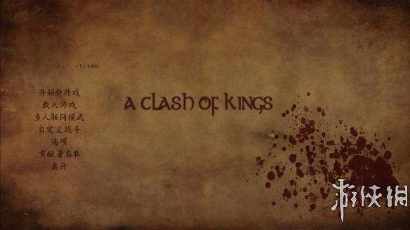 《骑马与砍杀:冰与火之歌》中文游戏截图-1