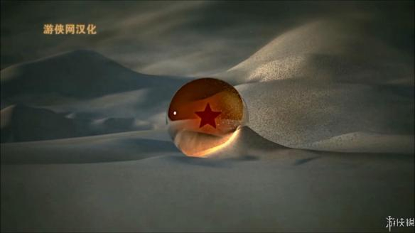 《龙珠:虚幻》中文截图