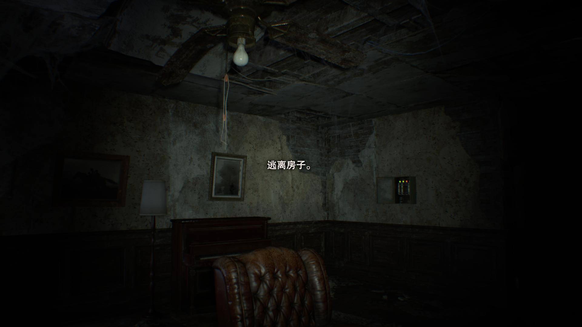 生化危机7:黄金版_全DLC最新版