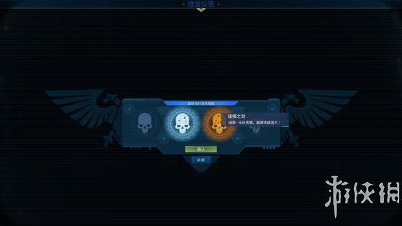 《太空战舰:死亡之翼》中文游戏截图