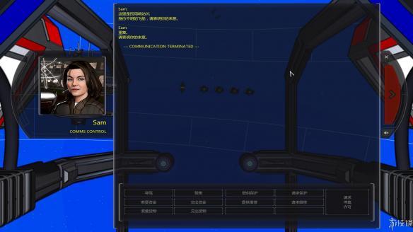 《太空驱逐舰2》中文截图