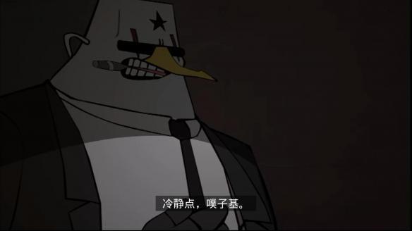 《火箭鸟:鸡本无情》中文截图