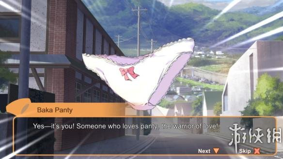 《Panty Party》游戏截图
