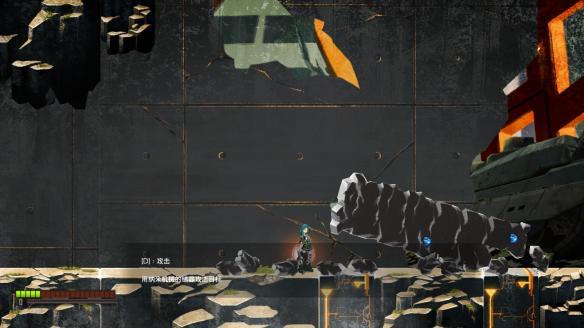 《千兆破坏者》中文截图
