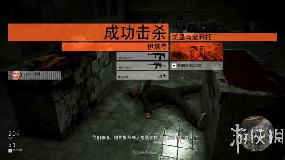 《幽灵行动:荒野》中文游戏截图