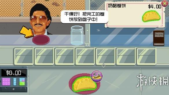 《枪炮卷饼卡车》中文游戏截图