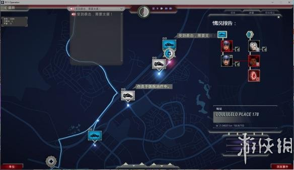 《911接线员》中文游戏截图