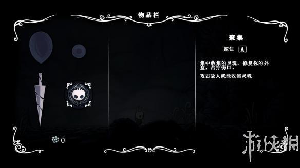 《空洞骑士》中文游戏截图