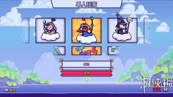《难死塔》中文游戏截图