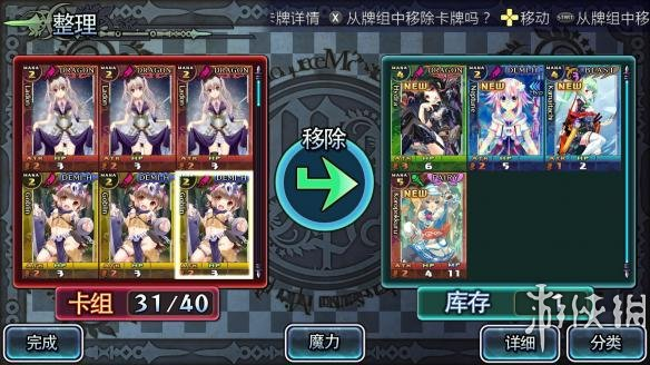《限界凸骑》中文游戏截图