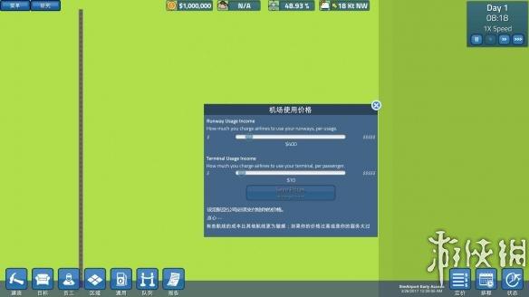 《模拟机场》中文游戏截图