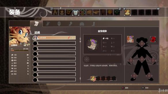 《亮晶晶:闪闪王国》中文游戏截图