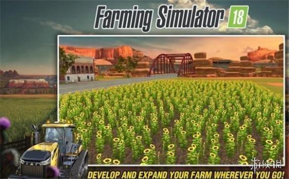 《模拟农场18》游戏截图