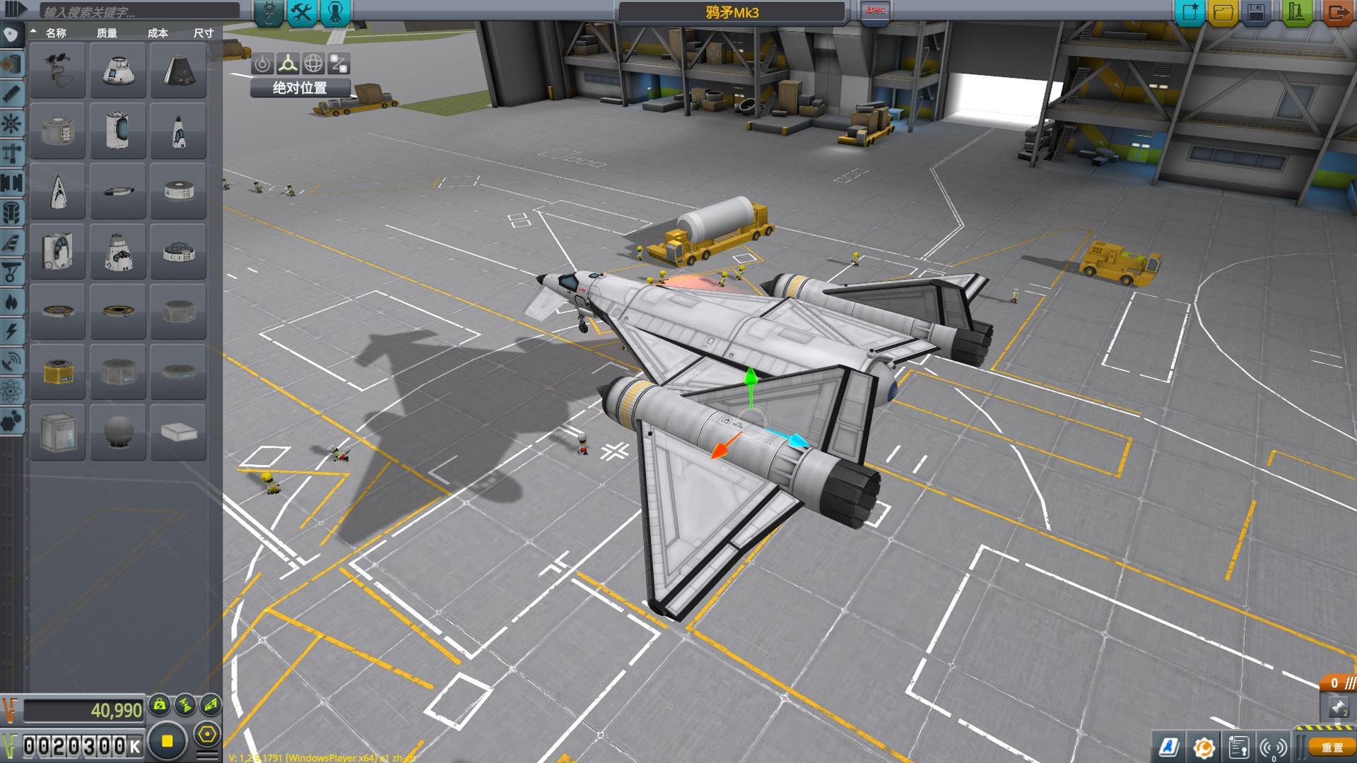 坎巴拉太空计划/Kerbal Space Program+官方中文-v1.12.1.3142-百度云盘插图3
