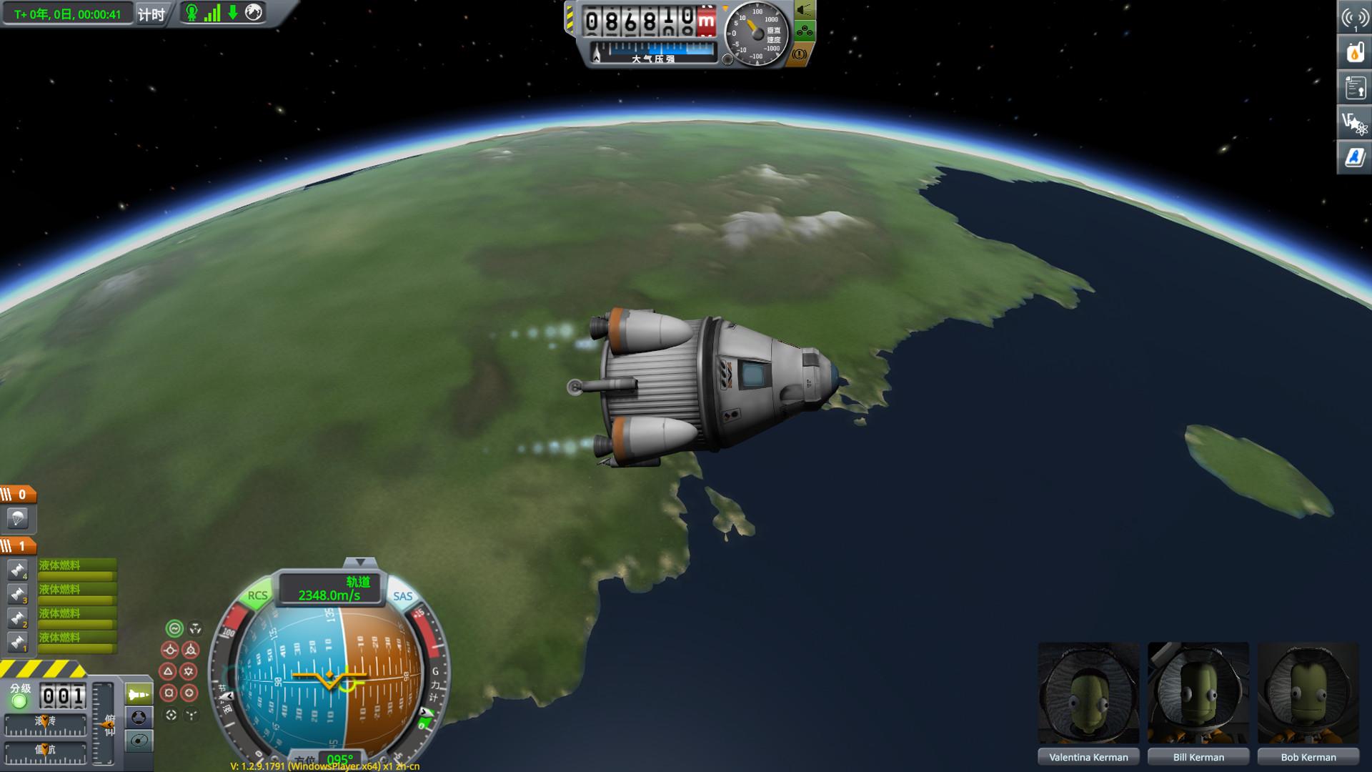 坎巴拉太空计划/Kerbal Space Program+官方中文-v1.12.1.3142-百度云盘插图4
