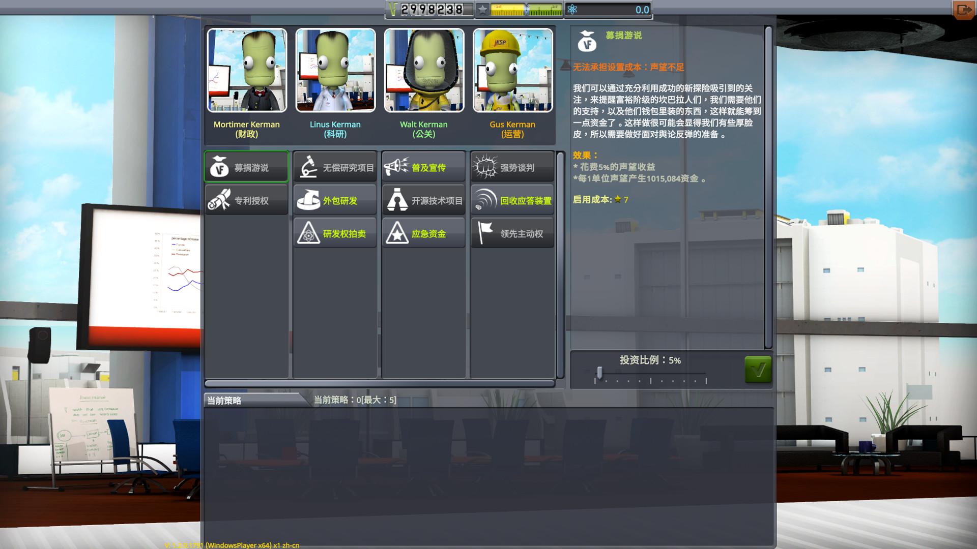 坎巴拉太空计划/Kerbal Space Program+官方中文-v1.12.1.3142-百度云盘插图5