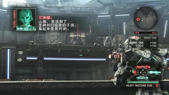 《绝对征服》中文游戏截图