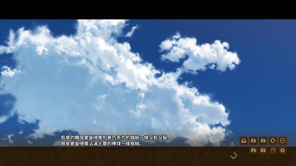 《KARAKARA》游戏截图