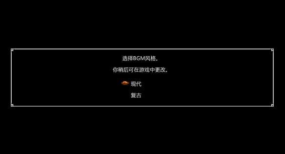 《经典迷宫回归:这是战国》中文游戏截图