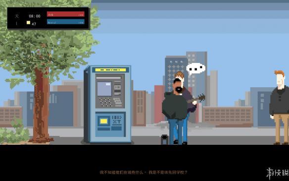 《21天》中文游戏截图
