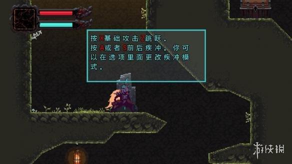 《惡魔峰》中文游戲截圖