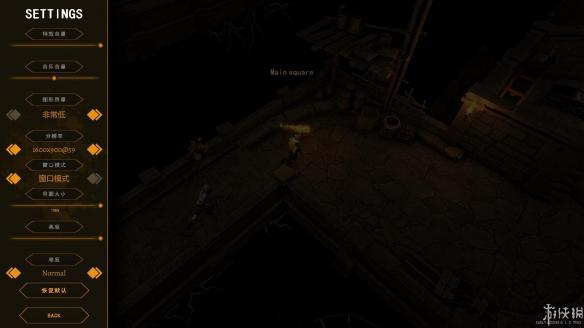 《时间之塔》中文游戏截图