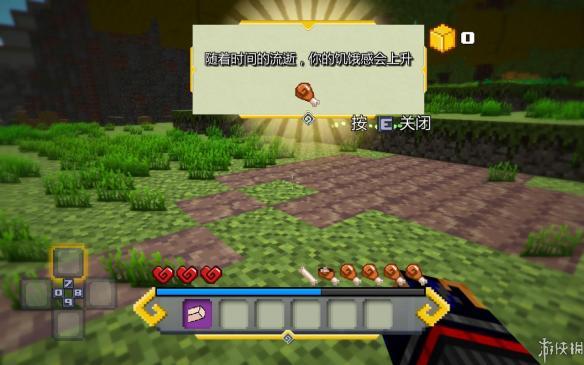 《方块生存:失落岛屿传说》中文游戏截图