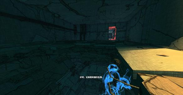 《超级云路》游戏截图