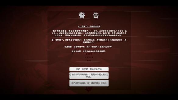 《球员登场》中文截图