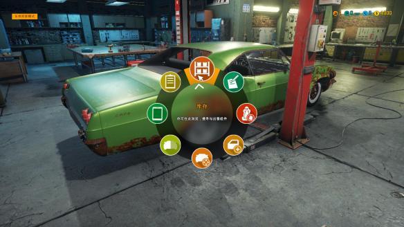 《汽车修理工模拟2018》中文截图