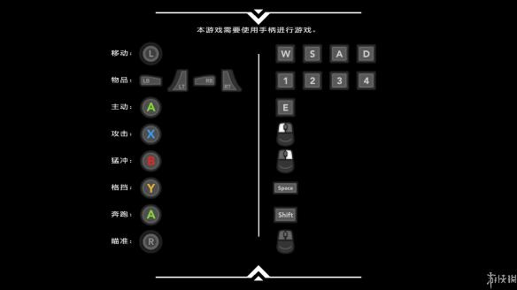 《不朽星球》中文游戏截图