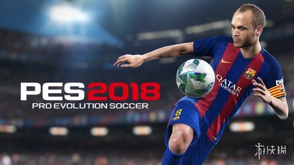 《實況足球2018》游戲截圖-1