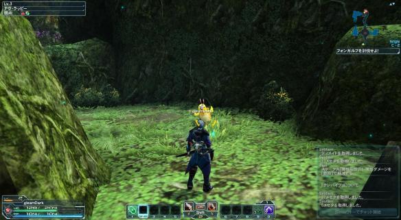 《梦幻之星OL2》游戏截图